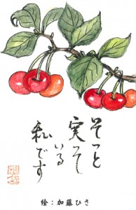 shigaku_09